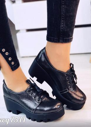 Туфли брони из натуральной кожи с лазерным напылением