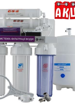 Фильтр очистки воды RAIFIL GRANDO 5 с насосом Подарок, Магазин