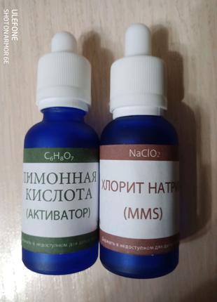 MMS, Хлорит натрия, Диоксид хлора