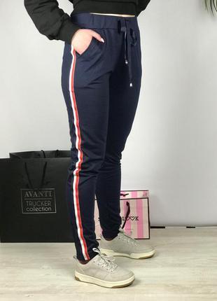 Трикотажные брюки,штаны с лампасами р.м