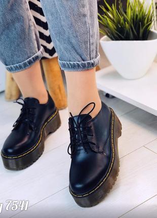 Стильные туфли на платформе из натуральной кожи