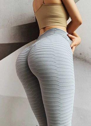 Женские спортивные леггинсы для фитнеса и повседневного ношения