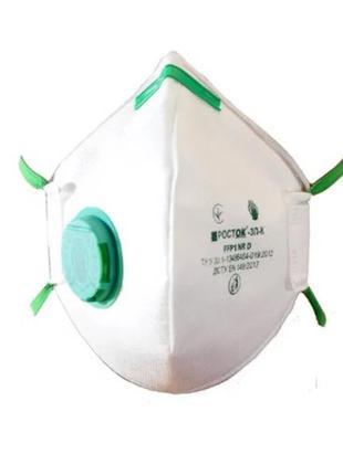 Респиратор Росток 3ПК.Защитная маска.Росток FFP1.Маски распиратор