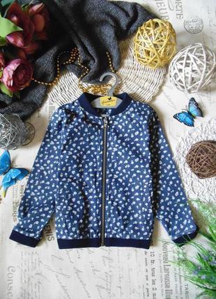 Модная джинсовая куртка бомпер nutmeg
