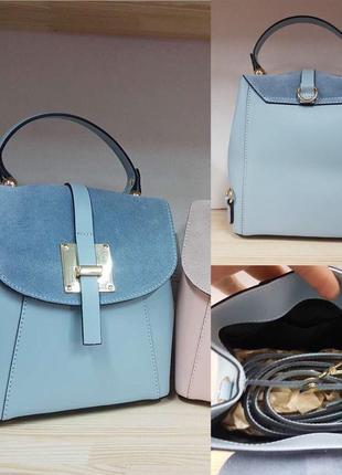 Рюкзак- сумка  кожа италия оригинал небесного цвета