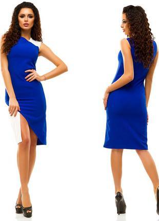 Платье синее электрик распродажа
