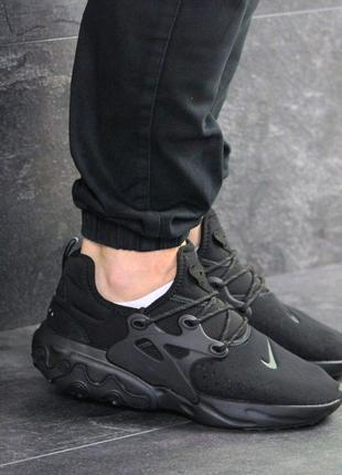 Nike Air Max D