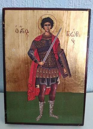 Георгий Победоносец - икона из Греции, размер 10х14 см