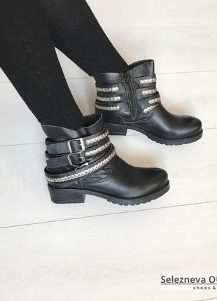 Крутые ботинки италия 36, 38 р кожа dixie мягкие и удобные