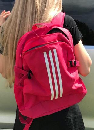 Малиновый рюкзак adidas оригинал