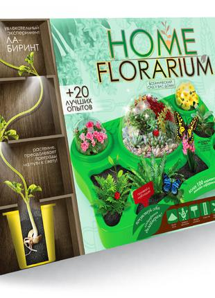 "Опыты ""Home florarium"""