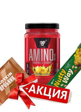 Bsn Amino -X 435g (Аминокислоты, ВСАА) + подарок