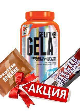 Extrifit Gela 1000 250caps + FitLife High Protein Bar + ПРОБНИК