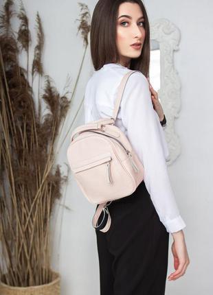 Розовая сумка-рюкзак через плечо молодежный из натуральной кожи