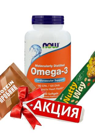 Омега-3 Now - Omega 3 1000mg 100 sgels, 200 sgels + ПОДАРОКИ