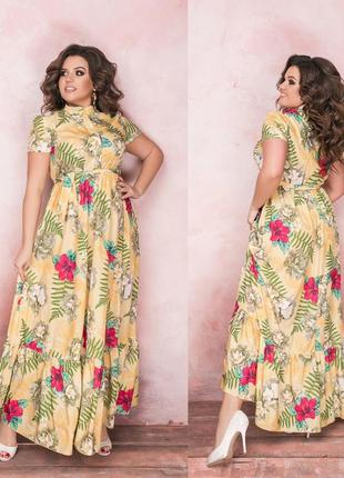 Желтое длинное платье с цветочным принтом