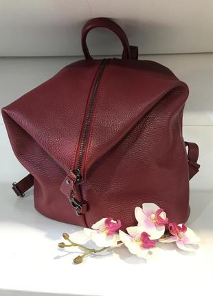 Рюкзак бордо кожа италия