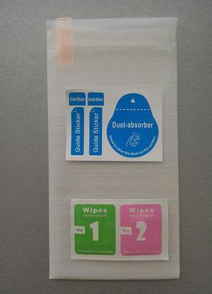 Защитное закалённое стекло 0,3 мм для ASUS ZenFone 2.