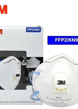 Респиратор с клапаном 3M 8822 FFP2 (защита от вирусов N95)