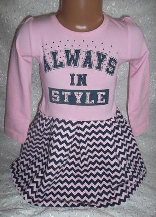 Платье на девочку розовое 98р 104р
