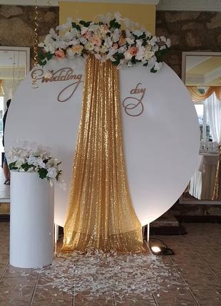 Свадебная арка, выездная церемония, круглая фотозона, оформление