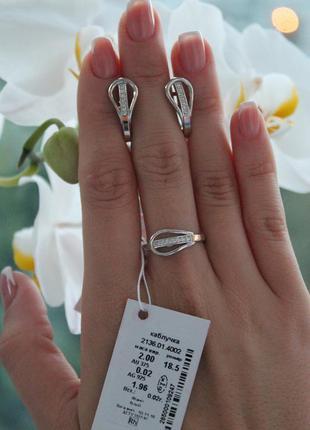 Набор серебро 925 с золотом кольцо и серьги 2136