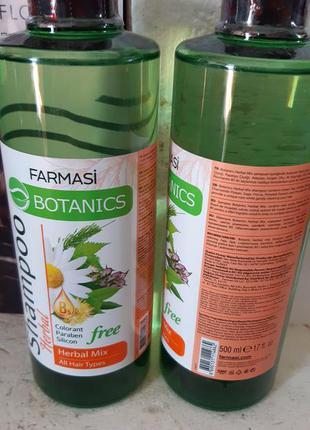 Очищающий шампунь травяной микс farmasi botanics турция 500 мл