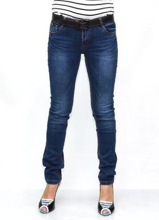 Женские синие джинсы бойфренд