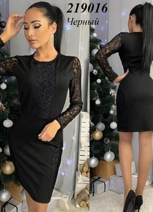Красивое платье разные размеры