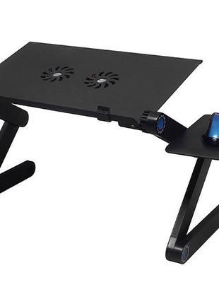 Многофункциональная подставка для ноутбука Multifunctional Laptop