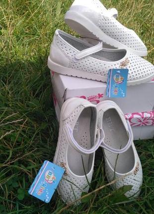 Распродажа!туфли белые