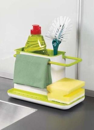 Органайзер для кухонной раковины 3 в 1 Daily Use