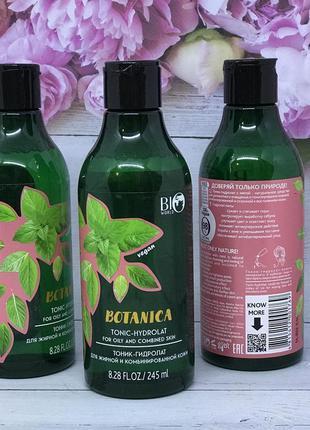 Тоник –гидролат для жирной и комбинированной кожи botanica bio...