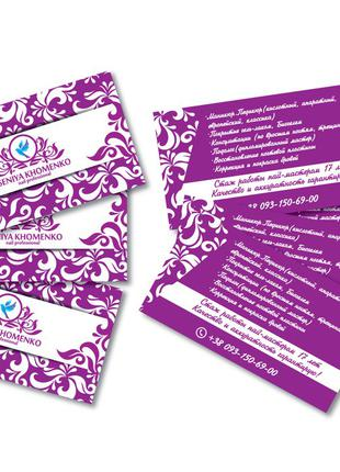Логотип, визитка, листовка, создание макета