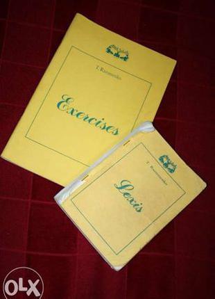 Книжки для изучения английского языка