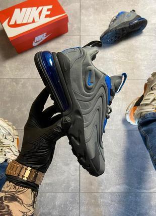Nike air max 270 react eng gray blue.