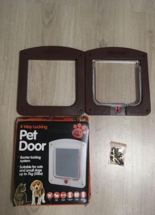 Дверь для кота/кошки или мелких пород собак