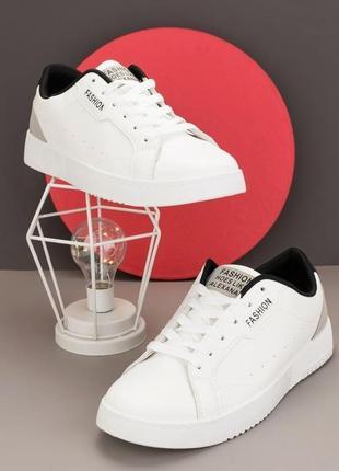 Белые кеды кроссовки для мужчин