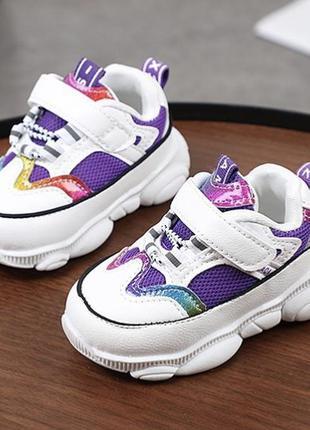 Кроссовки модные для девочки