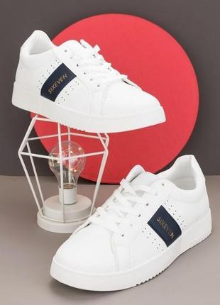 Белые кроссовки кеды для мужчин