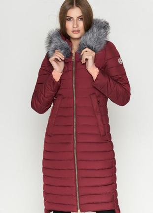 Зимняя куртка до -20с