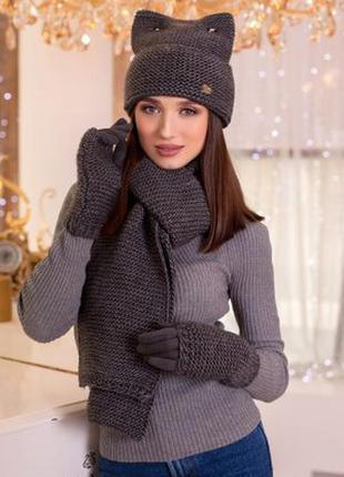Теплый комплект шапка + шарф