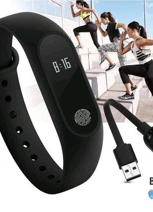 Фитнес-часы М4, смарт браслет smart watch, аналог mi band 4, трек