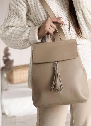 Лаконичный рюкзак с кисточкой  (есть цвета)