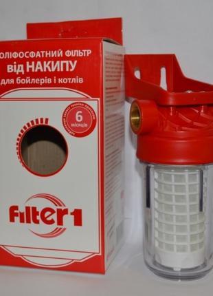 Фильтр от накипи бойлер/котел FOS200F1
