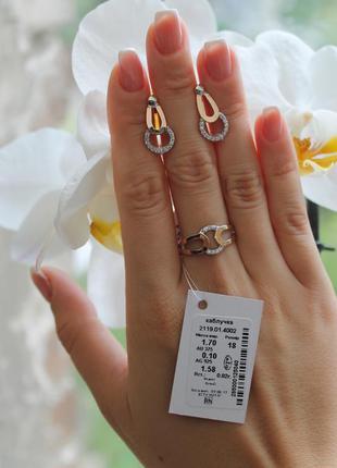 Набор серебро 925 с золотом кольцо и серьги 2119