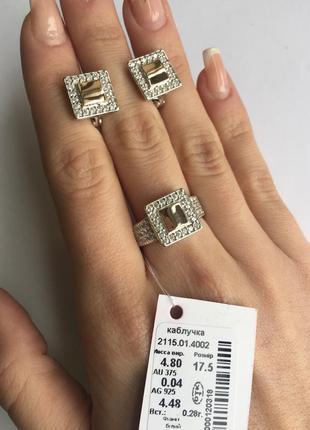 Набор серебро 925 с золотом кольцо и серьги 2115