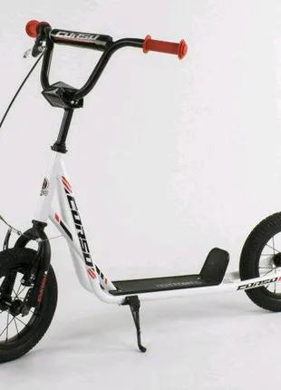 Самокат двухколесный металлический с большими резиновыми колесами