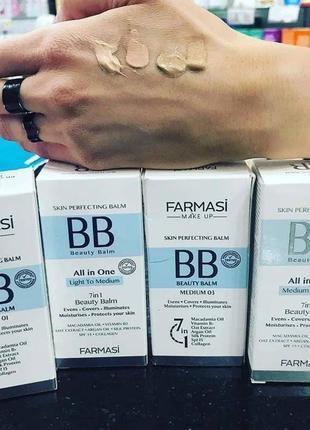 Тональный крем  farmasi bb cream spf15 bb-крем светлый оттенок...