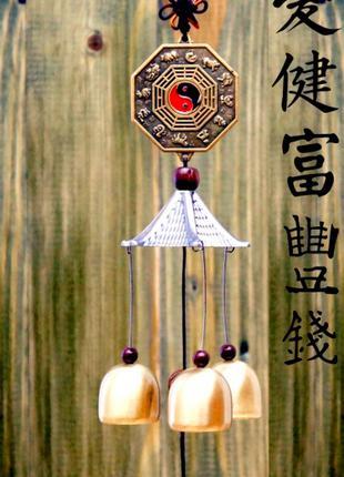 3 литых колокольчика на входную дверь символ Фен Шуй L=40см.